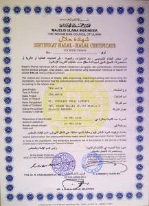 sertifkat-halal-camilla-cosmetic-217x300