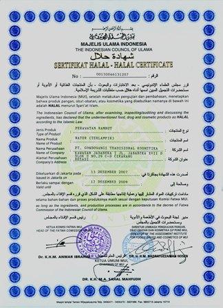 natur-sertifikat-halal