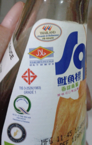 squid fish sauce halal