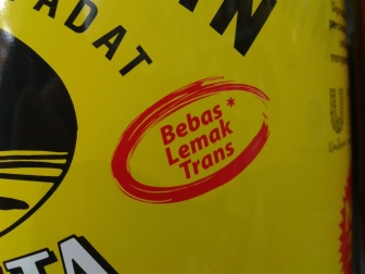 minyak samin bebas lemak trans