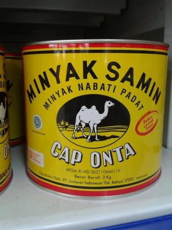 minyak samin cap onta halal2