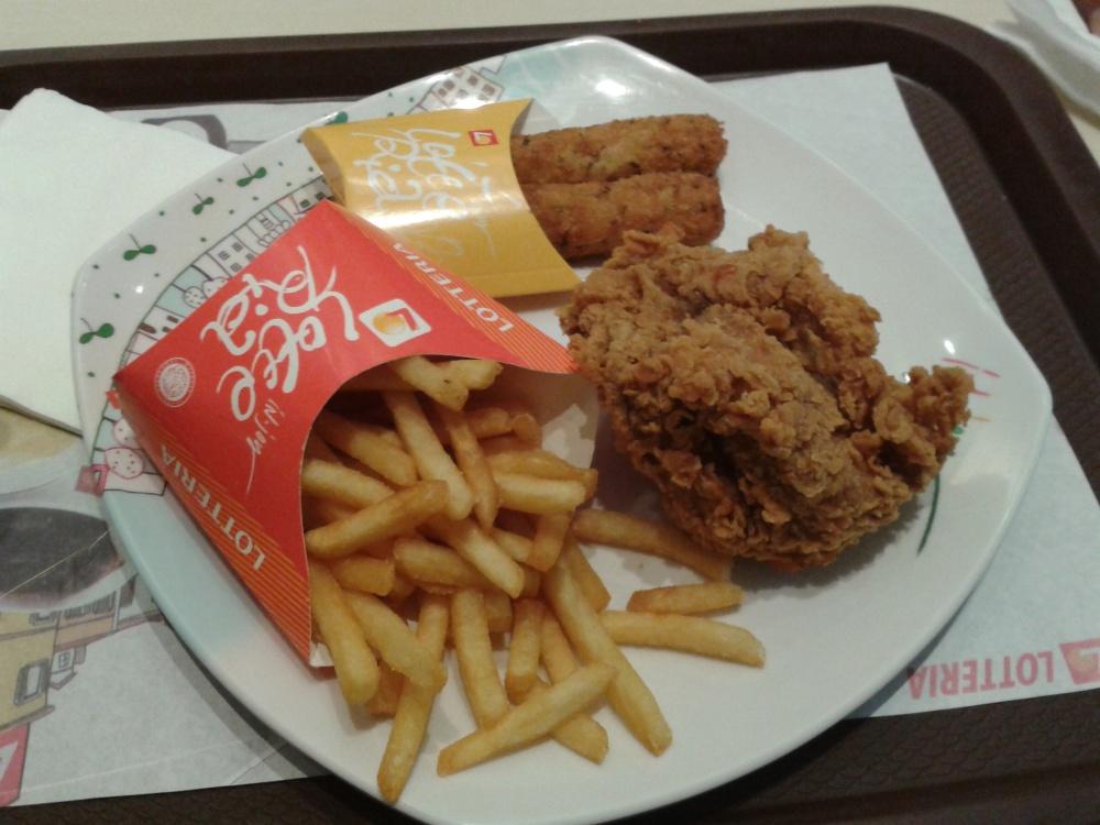 menu paket lotteria halal fast food